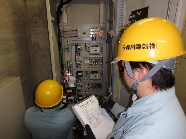 エネルギー会社本社ビル低圧幹線電気定期点検
